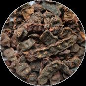 siyakkai 100 gms சியக்காய் 100 கிராம்